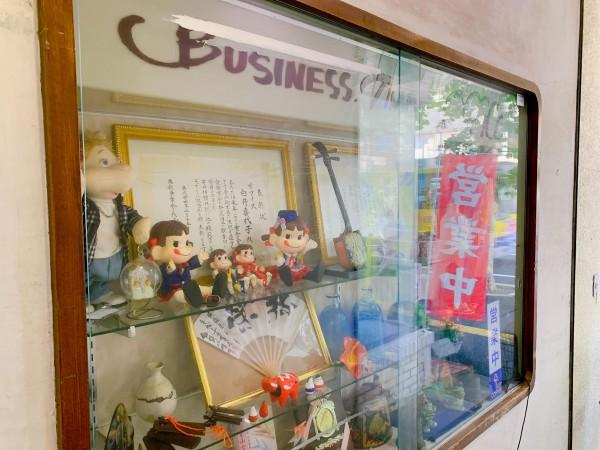 福島県いわき市の喫茶店オフィスでモーニングいわき市平-210910-7