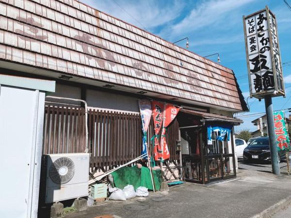 福島県郡山市のそば定食あさかの五麺-210922-6