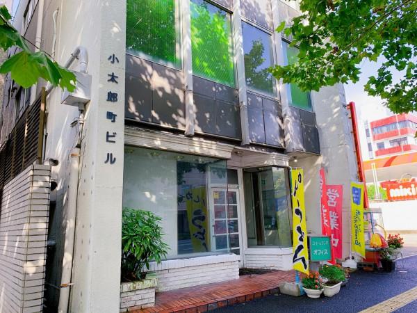 福島県いわき市の喫茶店オフィスでモーニングいわき市平-210910-14