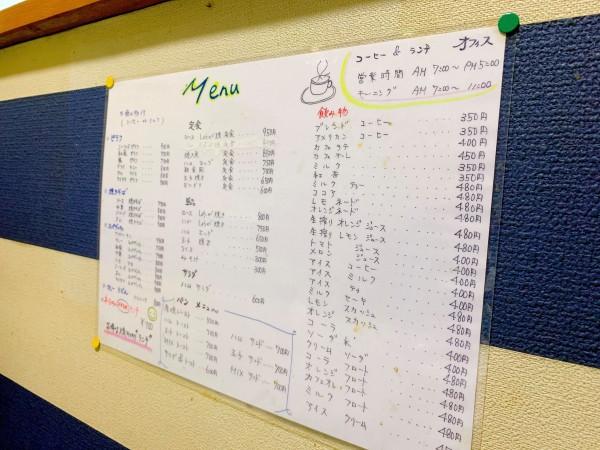 福島県いわき市の喫茶店オフィスでモーニングいわき市平-210910-9