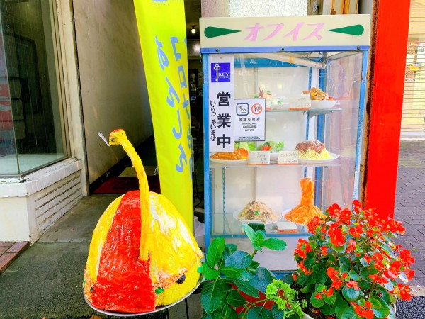福島県いわき市の喫茶店オフィスでモーニングいわき市平-210910-12