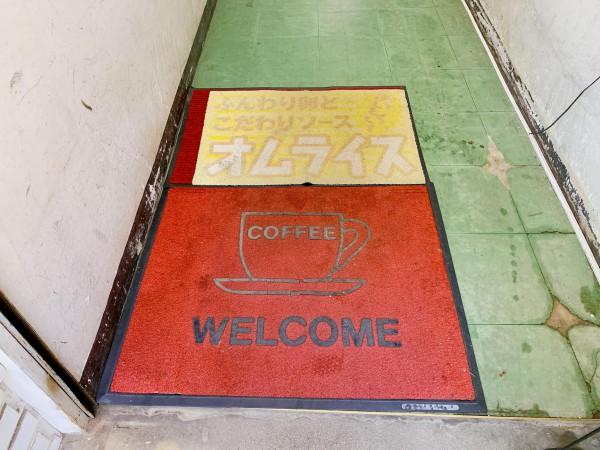 福島県いわき市の喫茶店オフィスでモーニングいわき市平-210910-4