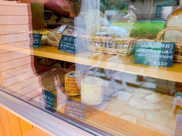 福島県郡山市パン屋小さなパン屋かぎしっぽ-210911-8